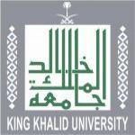 منسوبو جامعة الملك خالد بلا رواتب لشهر رمضان
