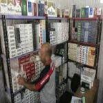 شركات التبغ في السعودية ترفع اسعارها بشكل مفاجيء