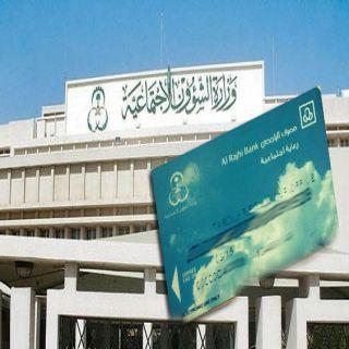 مواطنومحافظتي المجاردة وبارق يشتكون تأخر تجديد بطاقات الضمان الإجتماعي