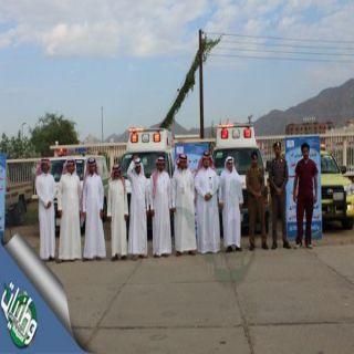 السلومي يُطلق مسيرة الحملةالتنويهيةالتطعيم ضد شلل الاطفال بمحافظة #بارق