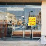 الرياض - يدرس بنك التسليف تمويل الشباب لاقتناص المحلات المغلقة بسبب حملات التفتيش
