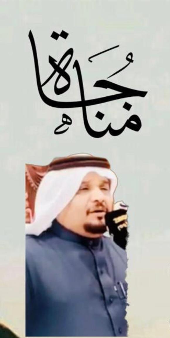 الشاعر الأستاذ علي الخراشي