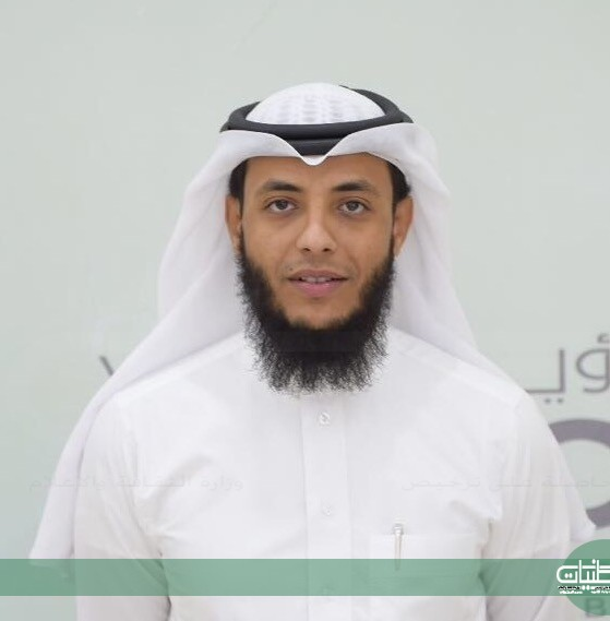 مدير عام إدارة الإستثمارات المهندس عبدالإله الغماس