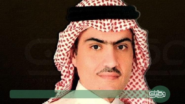 ثامر بن سبهان بن علي السبهان وزير دولة لشؤون الخليج العربي بالمرتبة الممتازة