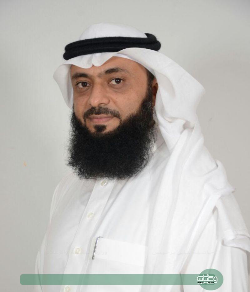 الأستاذ فهد الزهراني